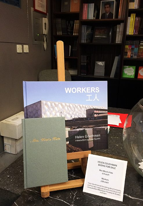 Mrs. West's Hats and WORKERS 工人 now featured at the INIVA bookshop by Helen Couchman