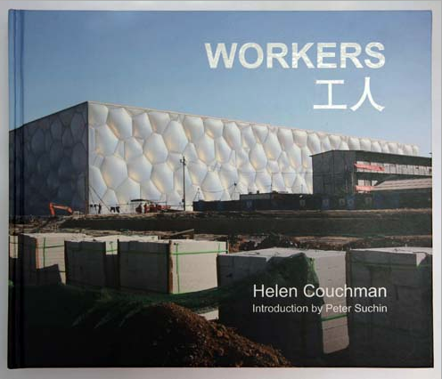 WORKERS 工人 cover